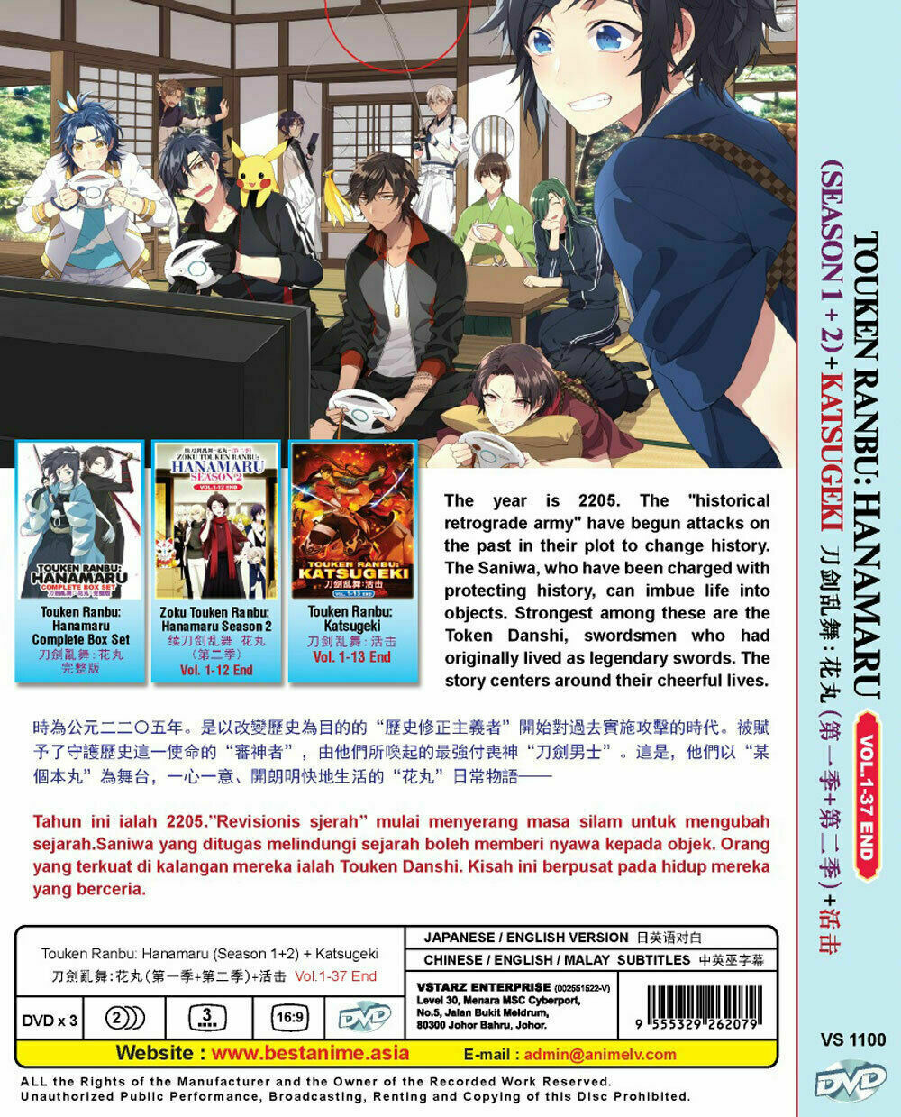 Touken Ranbu:Hanamaru Sea 1-2 + Katsugeki Vol.1-37End ANIME DVD ENGLISH DUB USA