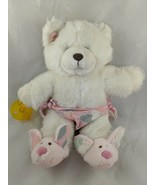 """Summit Collection White Bear Baby Cub Plush 12"""" with Pacifier Stuffed An... - $22.45"""