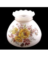 Student Lamp Shade Milk Glass White Floral 8 in... - $19.95