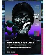 MY FIRST STORY TOUR 2019 FINAL at Saitama Super Arena DVD Japan New w/ T... - $72.58