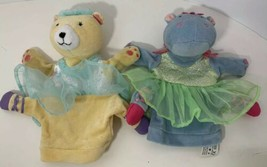 Manhattan Toy lot 2 ballerina ballet animal hand puppets blue hippo yell... - $14.84