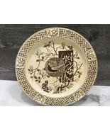 """Antique Mintons Faisan Aesthetic Movement Brown Transferware 9.5"""" Soup P... - $24.75"""