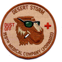 Us Army 159th Medical Company (Forward) Helicopter Patch Dust Off Desert Storm - $11.87