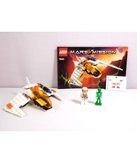 Lego Space Mars Mission Set 7695 MX-11 Astro Fighter Complete with 2 Min... - $31.11