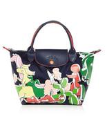 Longchamp X Clo'e Floirat Mini Nylon Handbag Dog Limited Edition 1621 Model - $185.00