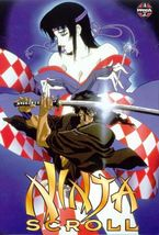 Ninja Scroll [Animated movie] DVD