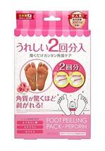 "SOSU Foot Peeling Pack ""Perorin"" Emissions Rose 2 sets"