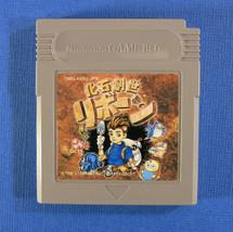 Kaseki Sousei Reborn (Nintendo Game Boy GB, 1998) Japan Import - $15.01