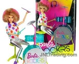 """NEW 2017 Barbie & The Rockers 12"""" Doll Caucasian Afro Hairstyle DRUMMER+Drum Set"""