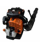 PB-9010T Brand New Echo PB9010T back Pack blower REPLACES PB8010 MOST PO... - $699.99