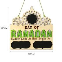 Wooden Ramadan Countdown Message Board Ramadan And Eid Home Decoration C... - $19.20