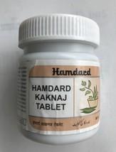 Qurs Kaknaj for Kidney Pain and Easy Urination - 50 Tablets - $11.17