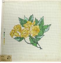 Vintage 1970's Yellow Trumpet Jean Etiel Hand Painted Needlepoint 14-CT - $30.33