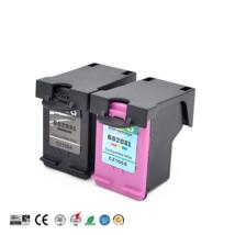 Premium Remanufactured Inkjet Ink Cartridge 662 XL 662XL for Deskjet Ink - $60.38