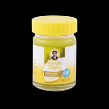 Wangphrom Thai Herbal YELLOW Balm for Massage and Pain Relief 50 gr - $6.96