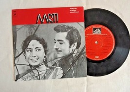 "1962's OLD  45 RPM ""BABUL MOVIE SONGS""-  ANGEL RECORDINGS GRAMOPHONE RECORD - $36.29"