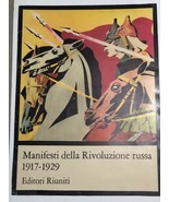 VTG Original reproduction Poster Russian Revolution 1917-1929 Horses Kav... - $84.15