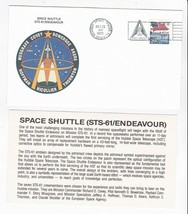 STS-61 ENDEAVOUR KENNEDY SPACE CENTER FL DEC 13 1993 WITH INSERT CARD - $1.78