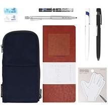 TOKYOLY Japanese Stationery Set - Ganbatte Essentials - Pencil Case, Mec... - $63.30