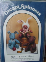 """Sewing Pattern """"I Wish I Might"""" Bears & Bunnies 14"""" Cut & Complete - $4.50"""