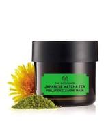 The Body Shop Japanese Matcha Tea Pollution Clearing Mask 100% Vegan 75ml - $78.14