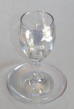 Judaica Kiddush Cup Glass Goblet Saucer Shabbat Clear Multi Color Spark image 3