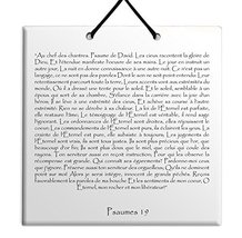 TEHILLIM Ceramic wall hanging French Psalms chapter 19 - $17.58