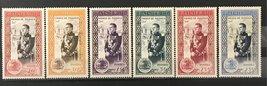 1950 Prince Rainier Set of 6 Monaco Postage Stamps Mint Never Hinged