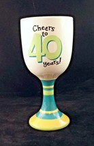 Hallmark Anniversary Birthday Cup Cheers to 40 years I'll drink to that ... - $16.98