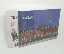 K-POP MONTHLY GIRL LOONA 2nd Mini Album [#] CD+Photobook+Photocard+F.Poster image 6