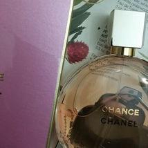Chanel Chance Perfume for her 3.4 Oz Eau De Parfum Spray image 3