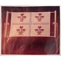 Tulips Mini Crosstitch Quilt Frame Counted Cross Stitch Kit Hobby Kraft ... - $12.99