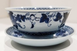 "Japanese Mino Yaki Blue and White Grape & Leaves Porcelain 6"" Bowl & Plate - $23.75"