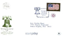ISRAEL 1976 TAB SPECIAL FDC USA BICENTENNIAL LIBERTY BELL FLAG 3386-A1 - $5.45