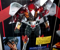 Bandai 1996 Reideen Bird Change Series 1 *Hard To Find Red Falcon Action Figure - $39.99