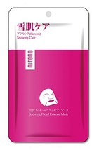 MITOMO PREMIUM Face Sheet Mask High Quality. Made in Japan. Pack of 6 25... - $38.59