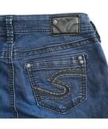 Silver Suki High Rise Super Skinny Dark Wash Stretch Jeans Womens 26 26x31 - $29.56