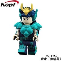 Saint Seiya Shiryu Dragon Blocks Minifigure Collectible Toy Children jap... - $3.33