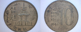 1966 South Korean 10 Won World Coin - South Korea - $24.99