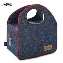 Balingbudai Stylish Portable Insulated Canvas Thermal Food Picnic Lunch ... - $13.29