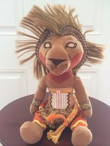 """Disney Lion King Broadway Musical SIMBA Bean Bag Plush 11"""" African Tribal image 6"""