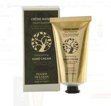Panier Des Sens Hand Cream, Olive, 2.6 fl. oz.  by Panier des Sens - $19.79