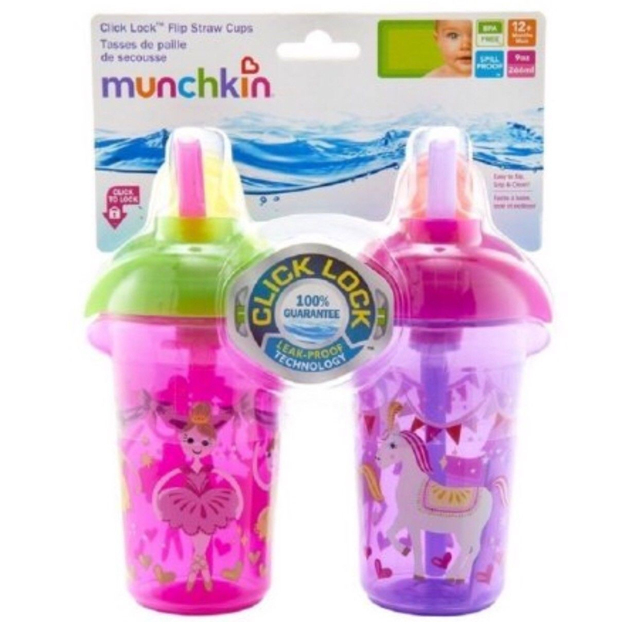 Munchkin - Decorated Flip Straw Cups - 2pk Pink  9 Oz