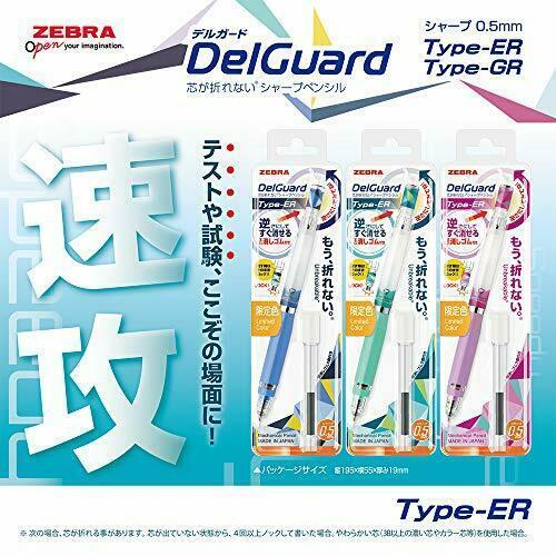 *Zebra mechanical pen Delgado type ER 0.5 limited color clean purple P-MA88-CPU image 3