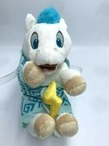 Disney Park Babies Hercules White Pegasus Horse Blue Blanket Plush Set - $18.99