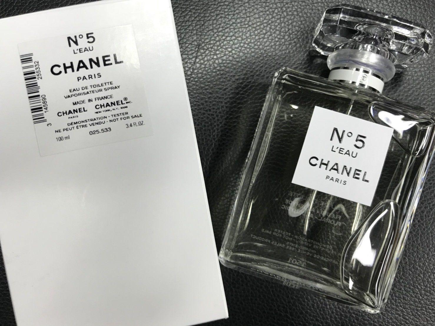 Chanel N5 Leau Womens Perfume White Box And 50 Similar Items No 5 Women Edp 100ml S L1600