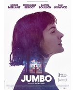 "Jumbo 2020 Poster Zoe Wittock Noemie Merlant Art Film Print 24x36 27x40"" 32x48"" - $10.90 - $18.90"