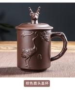 紫砂杯 - $35.00