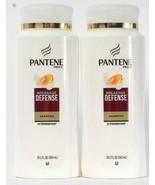 2 Bottles Pantene Pro-V 19.1 Oz Breakage Defense 2x Stronger Hair Shampoo - $24.99