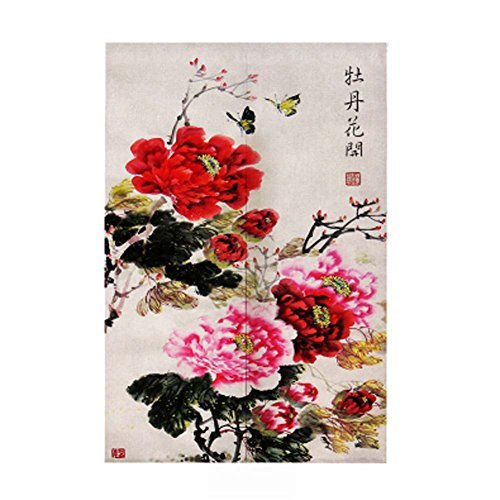 Primary image for George Jimmy Traditional Chinese Style Doorway Japanese Noren Curtain Bedroom Cu
